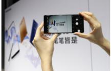 三星Galaxy Note9,带你领略智能前卫的摄影盛宴