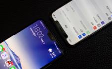 优势拉大至两代,外媒:华为P20 Pro拍照仍胜iPhone XS