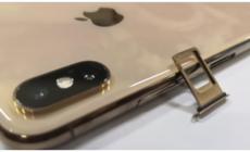 """苹果双卡双待大起底,只是最原始的""""双卡单通""""技术"""