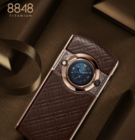 轻奢首选,8848钛金手机M5锐志版咖啡金优雅上市