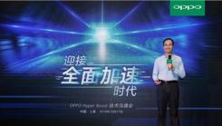 只为更快速的体验 OPPO Hyper Boost技术解析