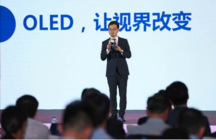 奥维云网权威报告出炉 OLED电视符合高端消费趋势