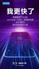 vivo Z3骁龙710安排上了!千元榜单再添爆品