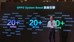 OPPO Hyper Boost体验:重难点应用的专项突破