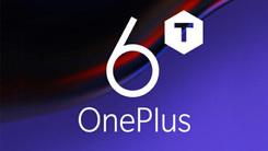 刘作虎确认 一加6T出厂预装安卓9.0