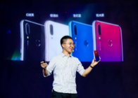 国内首个穹顶投影手机发布会 华为畅享9 Plus华丽登场