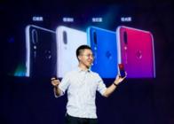 从国内首个穹顶投影手机发布会 看华为畅享9 Plus五大创新