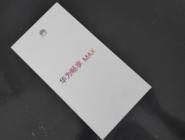 华为畅享MAX今日发布,7.12英寸珍珠屏+杜比音效畅享娱乐生活