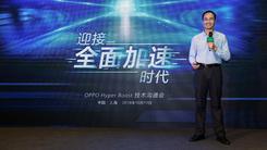 Hyper Boost开启更新 为17款机型加速