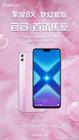 荣耀8X梦幻紫首销售罄,11月1日再开售