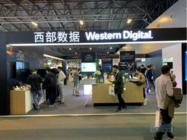 西部数据出席2018华为全联接大会  強化人工智能移动化!