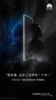 """华为Mate20黑科技今晚解锁局座直播揭秘""""生物识别"""""""