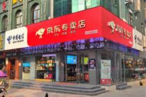 县域扶贫落到实处:河南固始京东专卖店的精准扶贫之路!