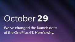 一加发布会日期提前至10月29日