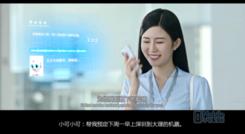 """香港为可VK X Plus!2018""""全面屏语音智能手机""""!"""