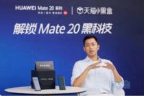 水哥挑战华为Mate20超微距摄影:最强之眼VS最强拍照手机