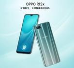 OPPO R15x 新品上市 定位中端手机市场