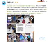 震惊! 男子免费换新10台荣耀平板5秀出神操作