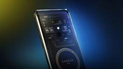 """HTC第一款区块链手机""""EXODUS 1""""开启公测"""