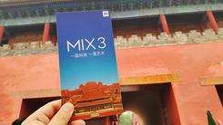 拍照性能晋升全球前三 小米MIX 3正式发布