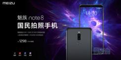 Flyme图库强大应用 助力魅族Note 8成国民拍照手机