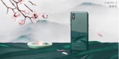 小米商务旗舰小米MIX3 故宫发布,全球首批5G+10GB大内存!