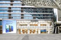 上海首家华为智能生活馆今天迎来试营业 打造全新购物体验