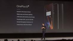 一加6T海外发布  支持屏幕指纹及3700mAh大电池