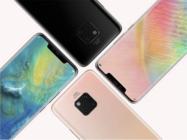 PhoneXs Max和Samsung Note 9难以望其项背的华为Mate20 Pro