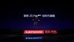 联想Z5 Pro正式发布 滑盖设计屏占比达95.06%