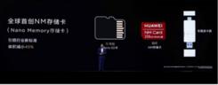 新iPhone不支持双卡双4G!华为Mate20系列已实现双卡双VoLTE了!