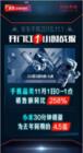 11.11开门30分销量达去年4.5倍!买小米手机用户都选京东
