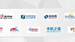 《中国电器线上消费趋势调研报告》出炉 品质与服务成焦点