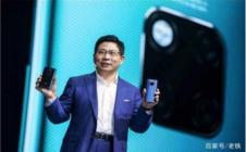 华为手机三季度再次超越苹果,稳居全球第二大手机品牌