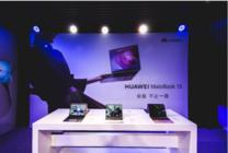 打造全场景战略HUAWEI MateBook 13以创新带来无限可能