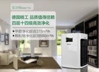 2018年双十一  选最具代表性的空气净化器十大排名品牌
