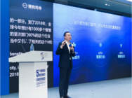 荣耀总裁赵明乌镇畅通物联网黄金十年 AI助力新物种荣耀蝶变