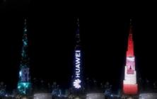 华为Mate 20系列新品全球热销,双十一购机首选就它了!