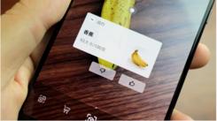EMUI 9.0+华为P20系列强强联合,爱不释手真香!
