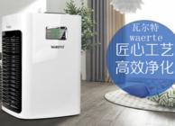 选空气净化器从参数出发  空气净化器十大排名品牌