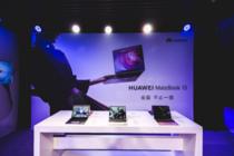华为MateBook13精品思维迎接PC市场轻薄本崛起