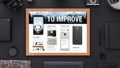 魅族会玩 上架时光机服务 帮你把旧手机拆完裱好