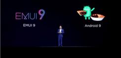 为什么说华为P20系列比苹果流畅 升级EMUI9.0就知道了!
