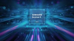 三星Exynos 9820发布 8nm制程 支持录制8K视频