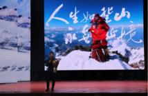中国登山第一人张梁,晒Mate 20随手拍惊艳朋友圈