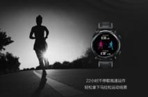 华为WATCH GT亮相CCTV国家品牌计划  彰显竞争实力