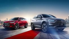长轴距大五座旗舰SUV 全新一代唐燃油/双模五座版领衔上市