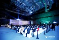 首届安卓绿色联盟开发者大会共话安卓新生态