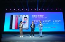 最潮流渐变色 2400万AI高清自拍 荣耀10青春版北京正式发布