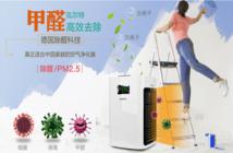 空气净化器哪个牌子好 高端进口十大排名品牌哪个好